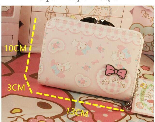 Melody Korean female Mini Wallet Coin Purse (Makeup bag) (wallet)