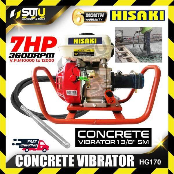 Hisaki HG170 Gasoline Engine CONCRETE VIBRATOR 1 3/8 V.P.M 12000