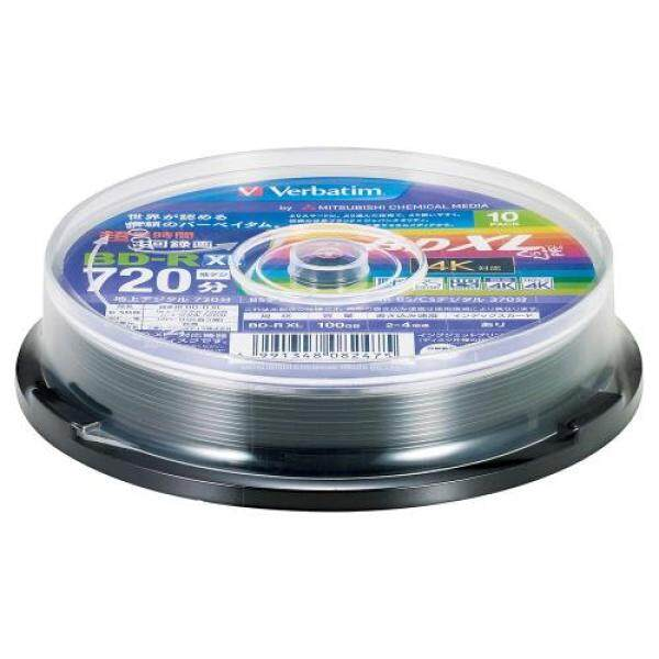Verbatim 1 times recorded for a Blu-ray disc BD-R XL 100GB 10 sheets white printable single-sided, triple-layer 2-4 times faster VBR520YP10SV2