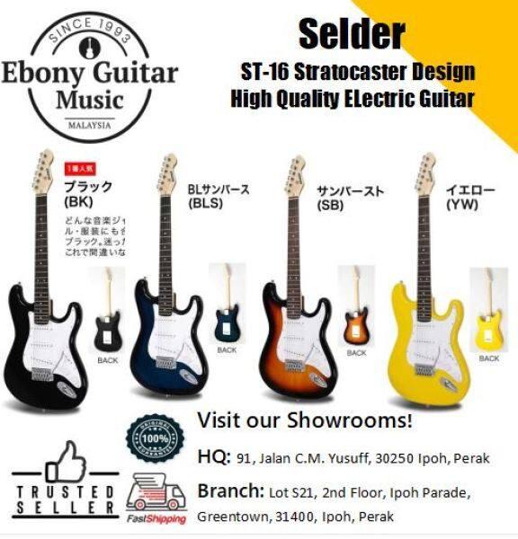 Selder Stratocaster Design High Quality Electric Guitar Malaysia
