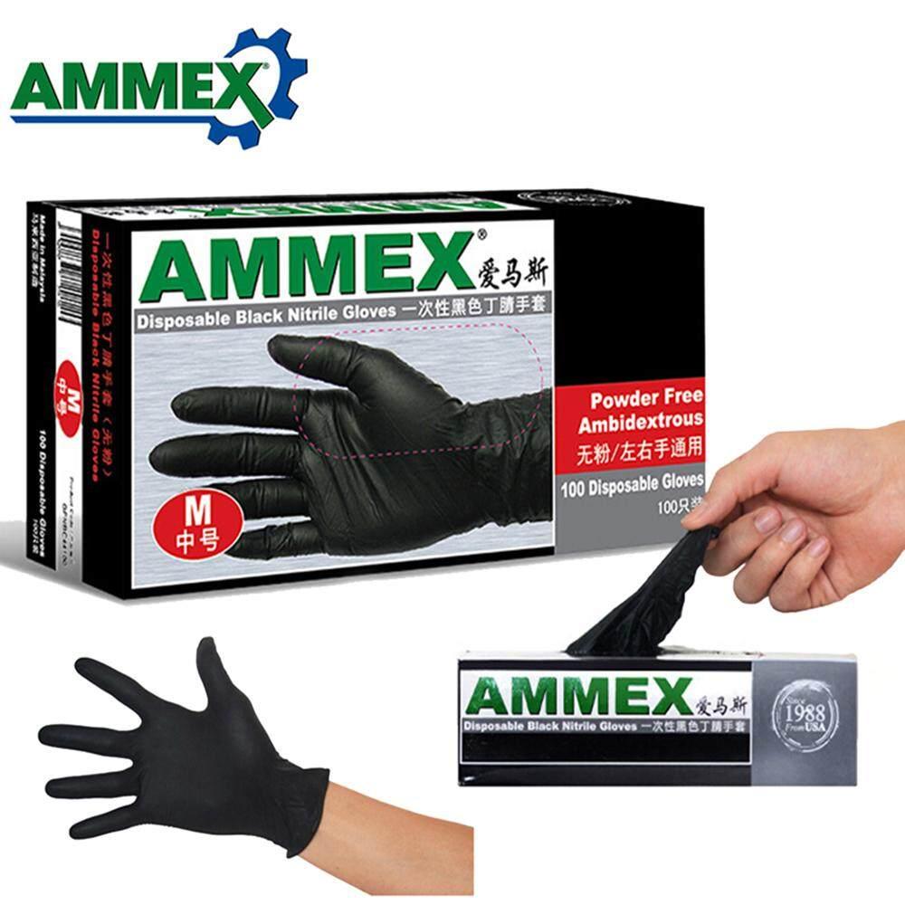Ammex 100 Chiếc Dùng Một Lần Găng Tay Tinh Dầu Chống Axit Cao Su Nitrile Bao Tay Cho Món Ăn Gia Đình Phòng Thí Nghiệm Vệ Sinh Sử Dụng