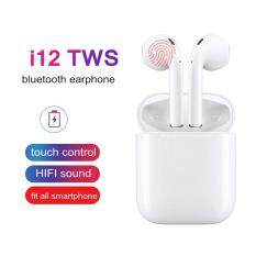 Tai nghe không dây bluetooth cao cấp i12 TWS có touch control , chất âm hifi cao cấp dùng được cho tất cả điện thoại thông minh
