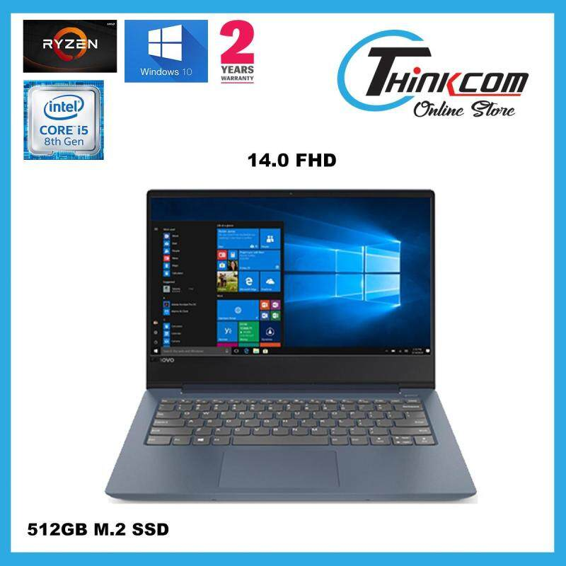 LENOVO IDEAPAD 330S-14IKB - 81F40191MJ/81F40192MJ/81F40193MJ (Intel i5-8250U/ 4GB/ 512GB SSD/ AMD R535 DDR5 2GB/ 14.0 FHD/ W10H/ 2YRS On-Site) Malaysia