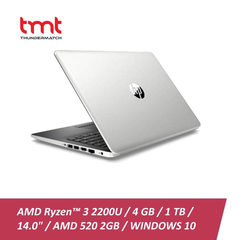 HP 14-cm0010AX | AMD Ryzen3-2200U | 4GB | 1TB | 14.0 | AMD 520 2GB | DVDRW | W10 - Silver Malaysia