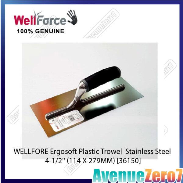 WellForce Ergosoft Pro Stainless Steel Trowel [36150] Trowel Keluli Tahan Karat Ergosoft Pro