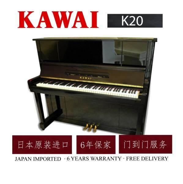 Kawai K20 Upright Piano Malaysia