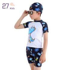 Bộ Đồ Bơi 27 Con Cho Bé Trai Cái/bộ Đồ Bơi Một Mảnh Hình Khủng Long Hoạt Hình Cho Trẻ Em