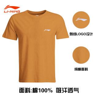 Li Ning T-Shirt, 2021 Mùa Hè Vòng Cổ Người Đàn Ông Và Phụ Nữ Áo Thường Ngày Thể Thao Tay Ngắn Logo Lớn Có Cùng Chất Liệu Cotton Áo Sơ Mi Văn Hóa thumbnail