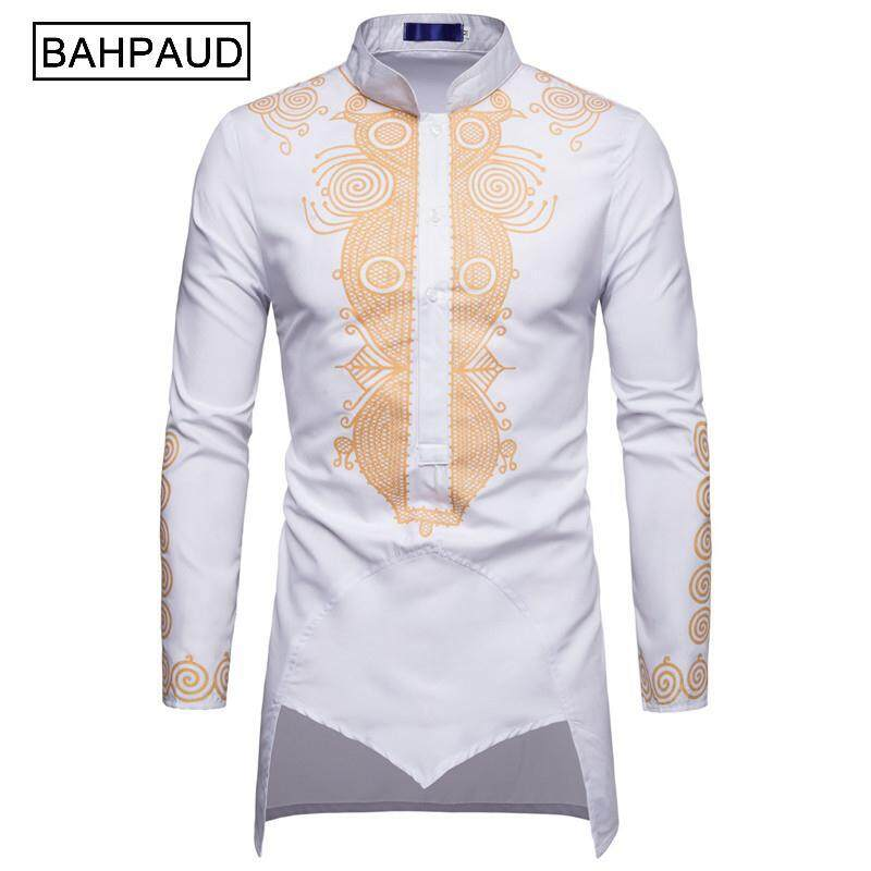 Muslim Wear for Men for sale - Islamic Wear for Men online