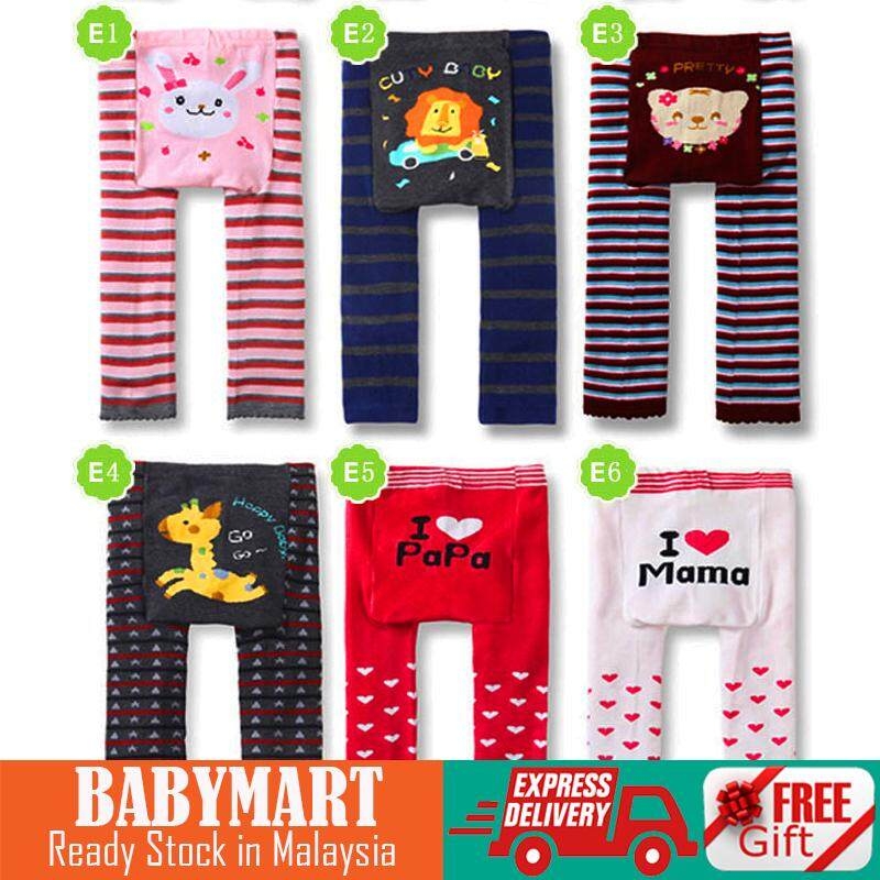 e3661abeb BABYMART.my : Good Quality!! Baby Leggings Cotton Baby Pants Cartoon Design  Characters