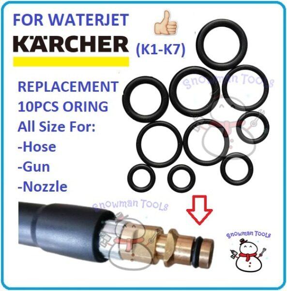 10PCS ORING O RING FOR KARCHER WATERJET HIGH PRESSURE WASHER SPARE PART ACCESSORY RUBBER RING HOSE HOS PAIP K1 K2 K3 K4 K5 K6 K7 ACCESSORIES