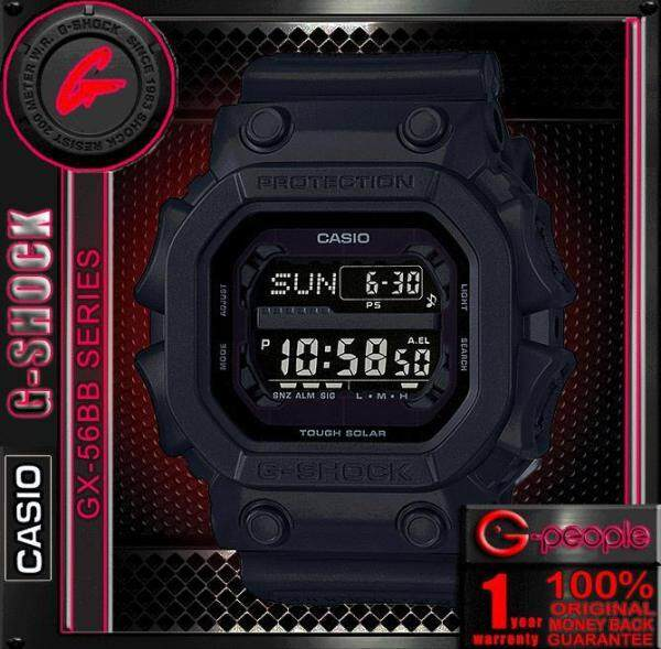 CASIO G-SHOCK GX-56BB-1DR / GX-56BB-1D / GX-56BB-1 / GX-56BB WATCH 100% ORIGINAL Malaysia