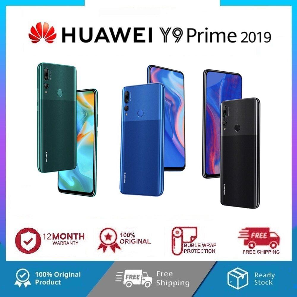 [Malaysia Set] Huawei Y9 Prime [128GB ROM/4GB RAM] Smartpohne with 1 Year Huawei Malaysia Warranty