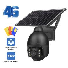 INQMEGA Camera Năng Lượng Mặt Trời Ngoài Trời, Sử Dụng Thẻ SIM 4G Thời Gian Chờ Dài Chuyên Nghiệp Giám Sát Âm Thanh Hai Chiều 1080P