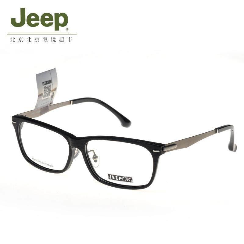 Jeep JEEP cahaya miopia Frame kacamata wanita Retro bingkai lengkap dengan  papan asetat Bingkai Kacamata Wajah a57d5823f4