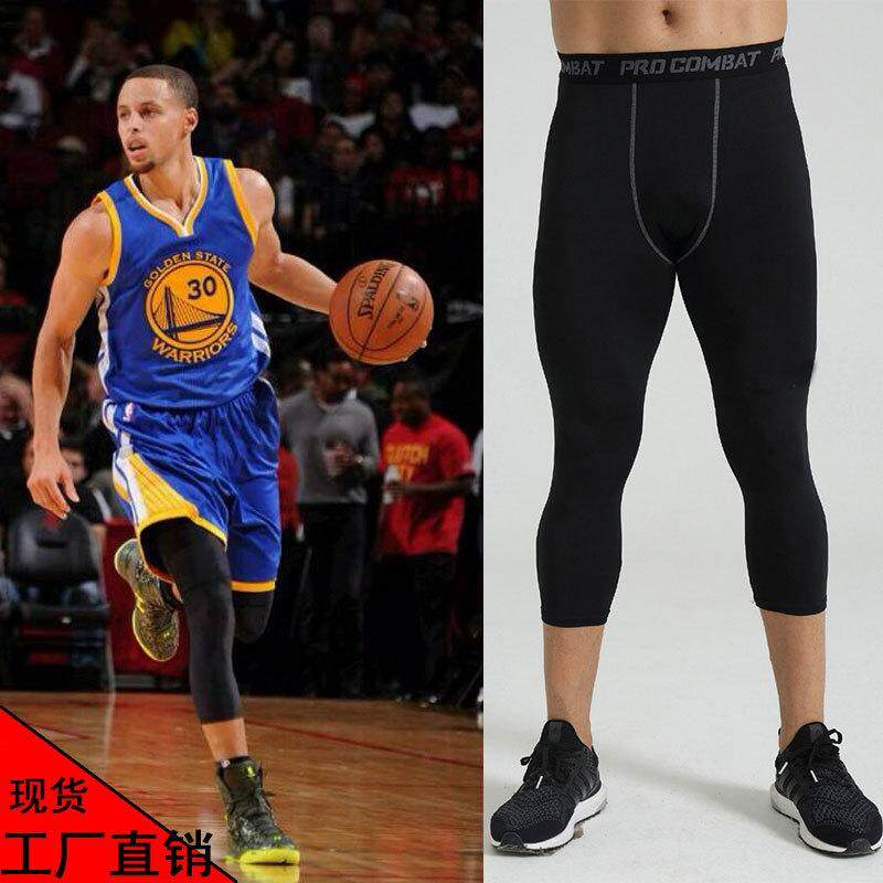 Buy Basketball Leg Tights Up To 74 Off