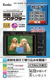 Kenko LCD Bảo Vệ Phim LCD Bảo Vệ CASIO EXILIM EXZR4100 ZR1800 ZR3200 Cho KLP-EXZR4100 thumbnail