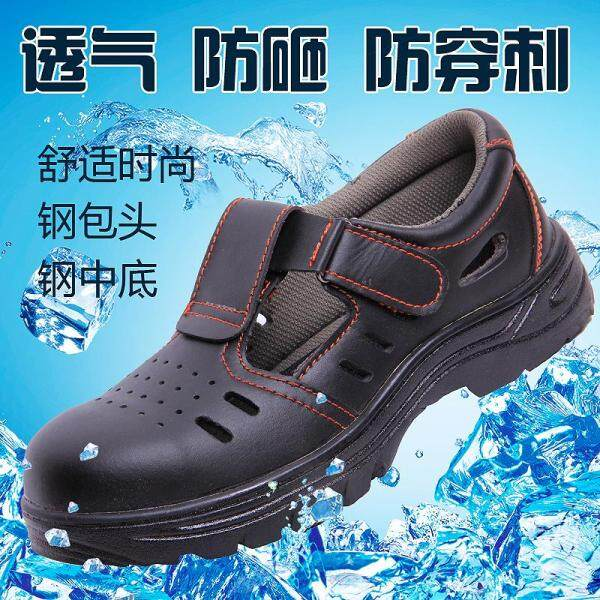 Summer Mens Shoes Anti-Smash and Anti-Puncture Baotou Steel Breathable Female Safety Shoes Non-Slip Deodorant Shoes Sandals