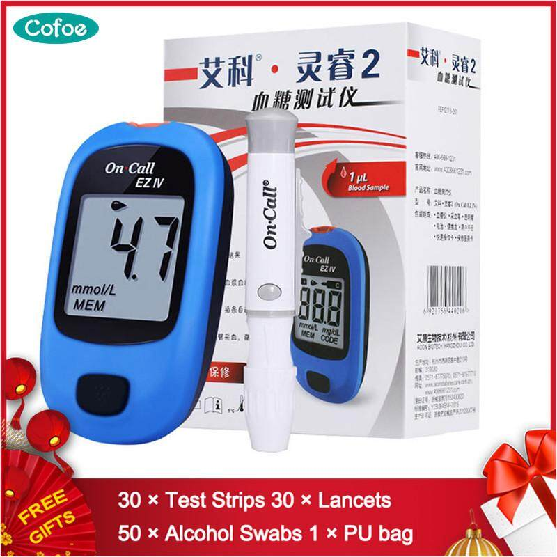 Aike Lingrui Blood Glucose Meter With 30pcs Strips Free 30pcs Needles & 50pcs Wipe Swabs Household Medical Monitor Diabetes Health Care By Cofoe Official Store.
