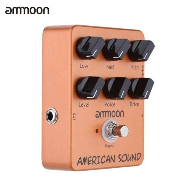 ammoon AP-13 American Sound Amp Simulator Guitar Effect Pedal True Bypass Malaysia