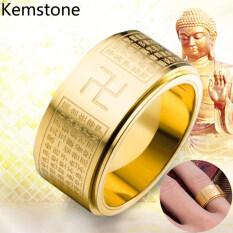 Kemstone แฟชั่นย้อนยุคสแตนเลสหมุนพุทธศาสนาพระคัมภีร์แหวนสำหรับผู้ชายเย็นของขวัญเครื่องประดับ