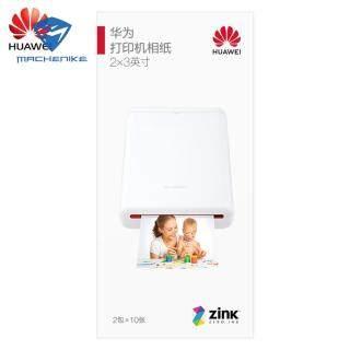 20 Tờ Giấy In Ảnh Màu Chuyên Nghiệp 2X3 Inch Dành Cho Máy In Ảnh Huawei thumbnail