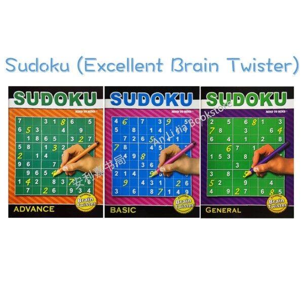 <ALJ> MTM Siries Sudoku (Excellent Brain Twister) Malaysia