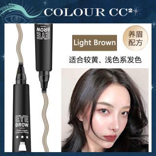 Bút kẻ lông mày 4D CC2 màu nâu sáng 01, thiết kế dạng phẩy sợi tự nhiên, không thấm nước, chống mồ hôi, bền màu lâu trôi - INTL thumbnail
