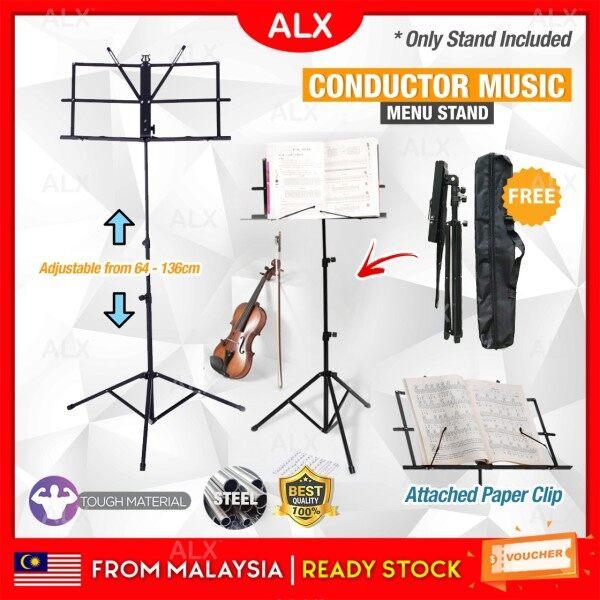 ALX Malaysia Music Stand Holder Adjustable height 64-136cm Heavy Duty Foldable Menu Violin Tripod Conductor Sheet FREE Bag Malaysia