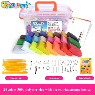 KiddoZone 24 36 Colors Air Dry Clay Kit Polymer Clay Magic Modeling Clay Đất sét siêu nhẹ với các phụ kiện, dụng cụ, hộp lưu trữ và hướng dẫn cho trẻ em Thủ công tự làm 20g mỗi màu thumbnail