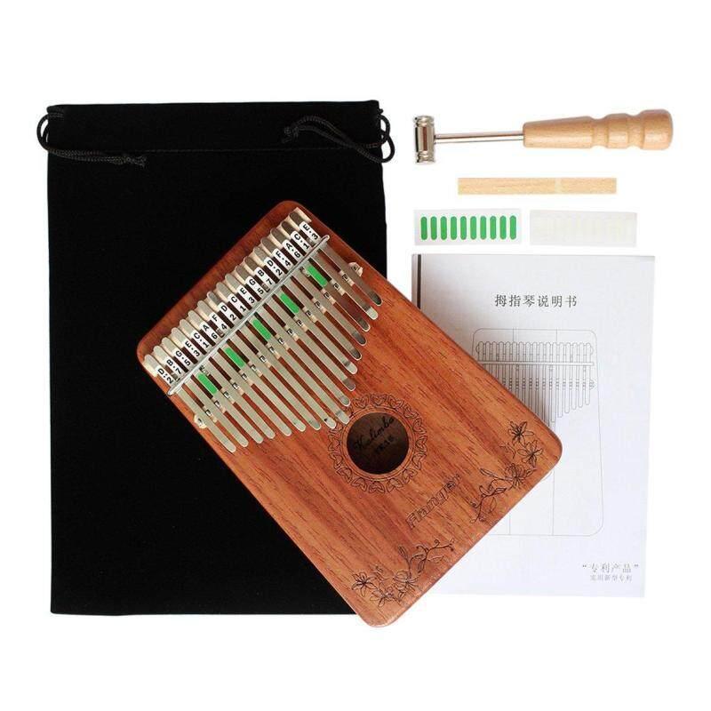 Super Music FK18 Kalimba Thumb Piano Wooden Kalimba Violin Accessories Gift Instrument Malaysia