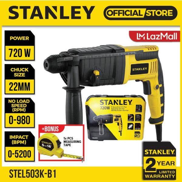 STANLEY STEL503K-B1 CORDED ROTARY HAMMER 3-MODE | SDS PLUS | 720W | 240V | 980RPM