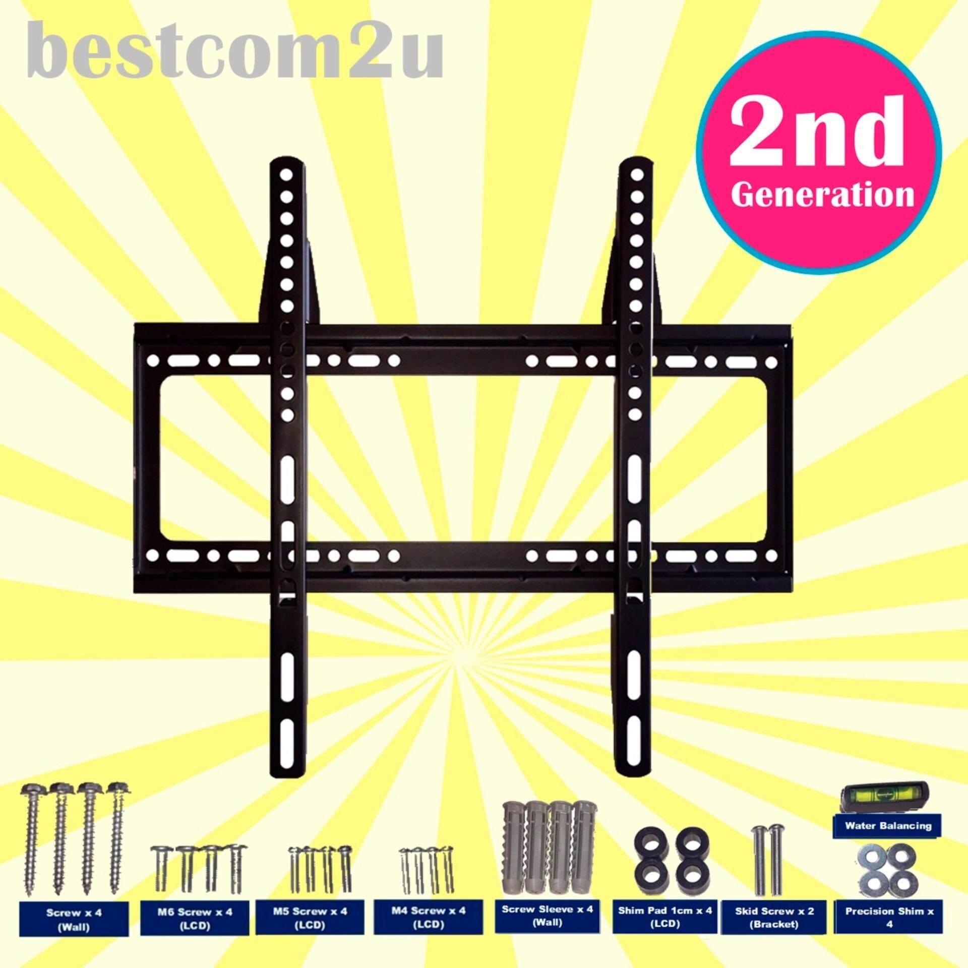Full Set Screw Universal 26 - 63 Inch TV Bracket Wall Mount LCD LED -  BESTCOM2U