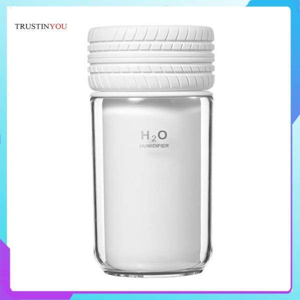 250ml Tires Shape Mini Cool Mist Maker Essential Oil Aromatherapy Ultrasonic Humidifier Singapore