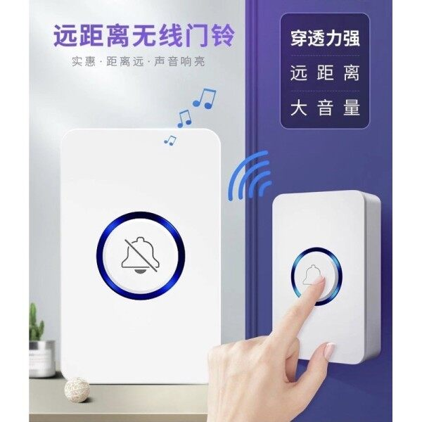 Wireless Doorbell Waterproof 150M Remote Call Door Bell 61 Ringtones Door Ring (Loceng Pintu Tanpa Wayar) Loceng Pintu 无线门铃