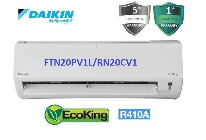 Daikin 2.0HP Standard Non Inverter Air Conditioner R410A P Series FTN20P & RN20C