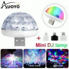 Auoyo Đèn LED Chiếu Vũ Trường RGB Bóng đèn sân khấu Xoay cho KTV Bar Trang trí tiệc vũ trường Đèn đôi Hiệu ứng ánh sáng USB Mini Disco Bóng Đảng Đèn Mini Disco Ball