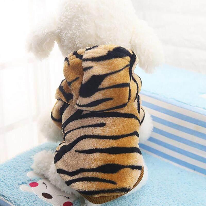 【Cửa Hàng Thú Cưng 】 Miễn Phí Vận Chuyển Quần Áo Thú Cưng Chó Mèo Áo Choàng Biến Hình Hổ Dễ Thương