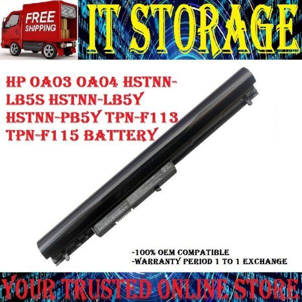 [ FREE SHIPPING ] Laptop Battery HP 14-D043TU 14-D044TU 14-D045TU / HSTNN-LB5S HSTNN-LB5Y HSTNN-PB5Y OA03 OA04 Malaysia