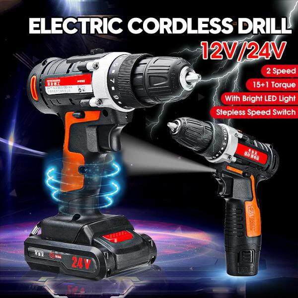 12V 24V Electric Wrench 400Nm Cordless Drill Impact Wrench Rechargeable High Torque Tool