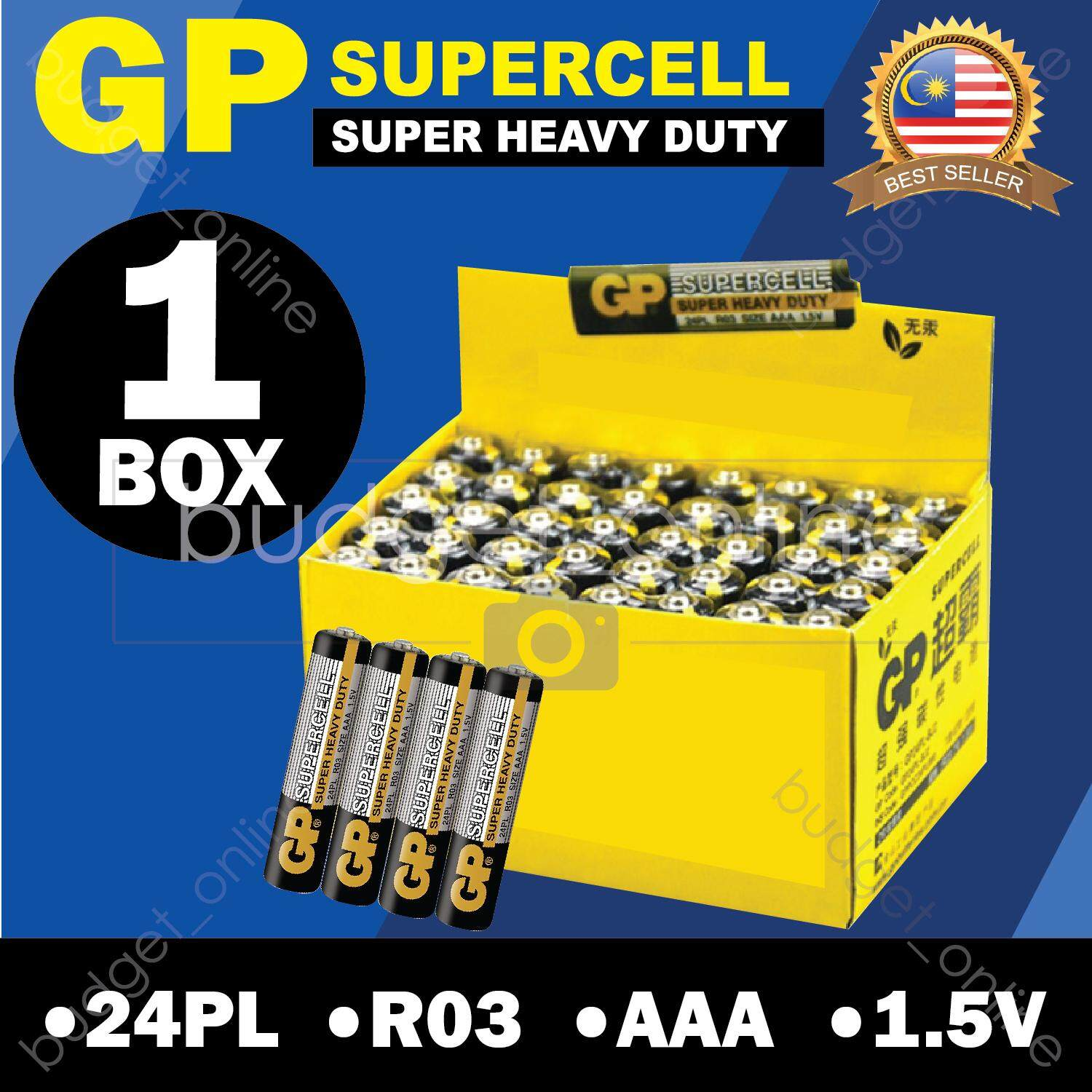 GP SUPERCELL Super Heavy Duty AAA 1.5V Battery Batteries 1 BOX ONLY