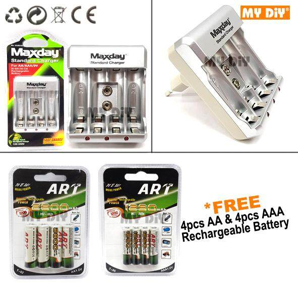 MYDIYHOMEDEPOT - Maxday Charger And Free 4pcs AA / 4pcs AAA Rechargeable Battery / Fast Charger Rechargeable Battery for AA / AAA / 9V