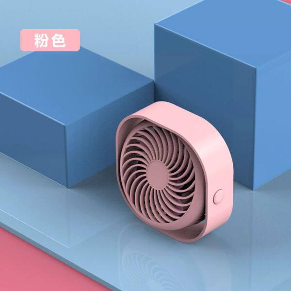 【Còn Hàng】 Quạt Nhỏ Có Thể Sạc Lại Quạt USB Di Động Không Tiếng Ồn Để Bàn Văn Phòng Đầu Giường Ký Túc Xá Sinh Viên ▽