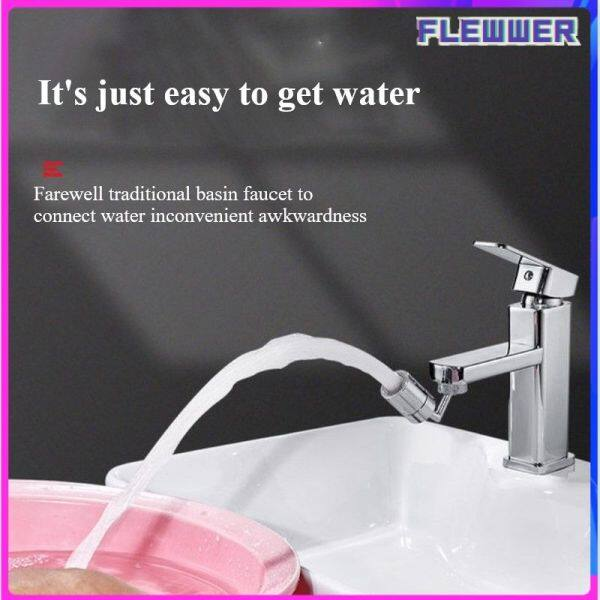 FLEWWER Splash-proof head filter faucet mouth kitchen artifact universal basin extension extender bubbler
