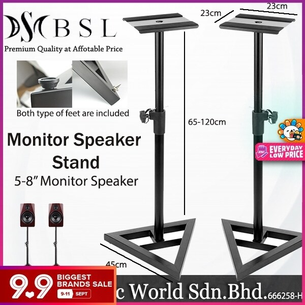BSL Adjustable Studio Monitor Speaker Stand for 5 to 8 inch Full Sized Speakers (Pair) Malaysia