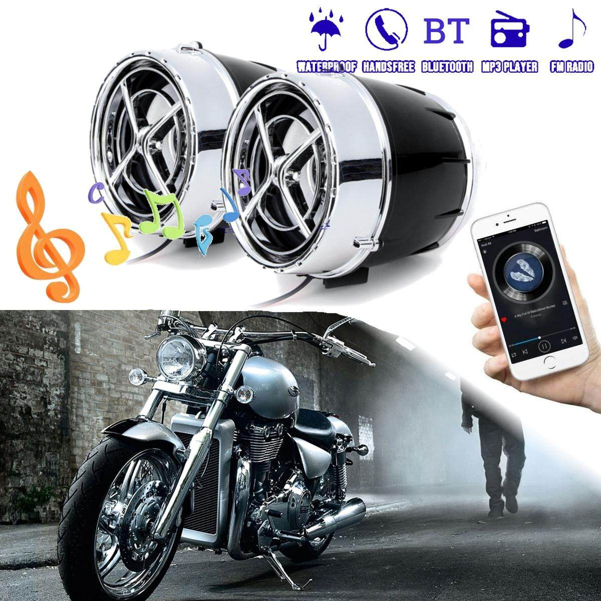 【Free Shipping + Flash Deal】3inch APP Control Motorcycle Audio Speaker MP3  Player FM Radio Universal Black