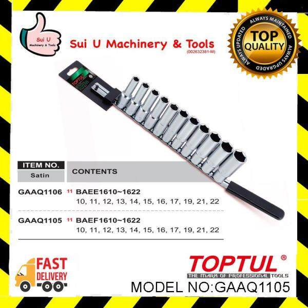 Toptul GAAQ1105 11PCS 1/2  DR. 12PT Deep Socket Rail Set