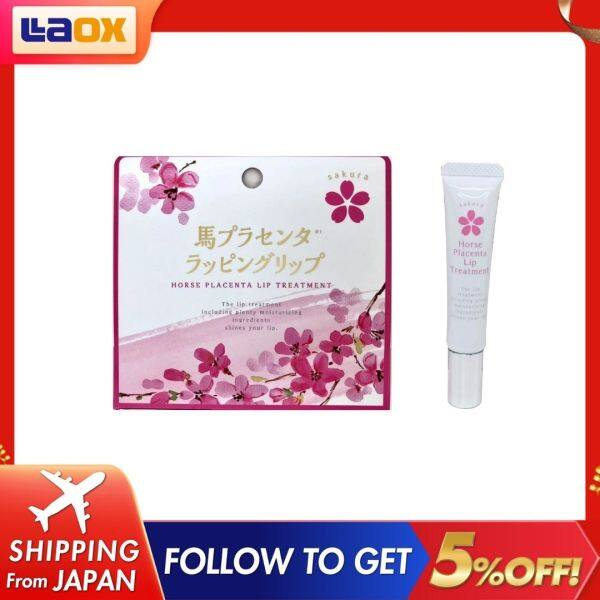 Buy Horse Placenta Lip Treatment (8g) Made in Japan Singapore