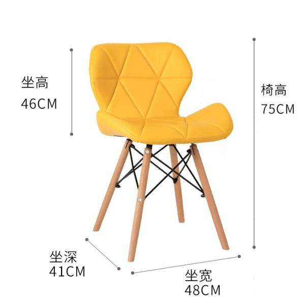 Modern Simple Lazy Chair Home Solid Wood Back Desk Stool Nordic Fabric Adult Casual Dining Chair