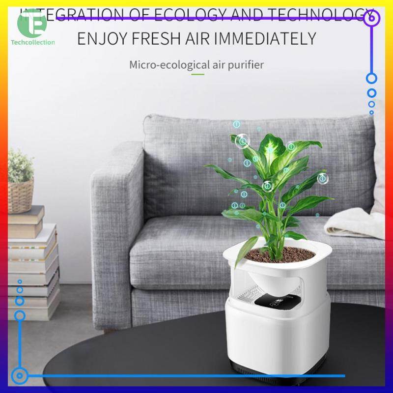 【Techcollection】Plant Air Purifier Portable Home Office Filter Cleaner Formaldehyde Portable Negative Ion Removal Singapore